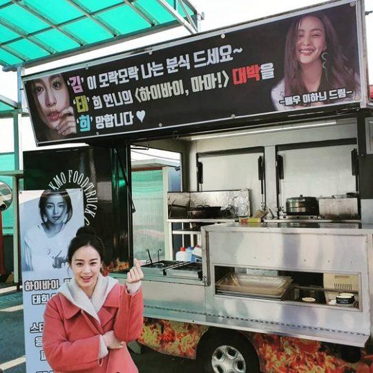 사진=김태희 인스타그램