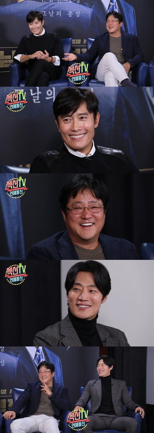 섹션TV 연예통신 (사진=MBC)