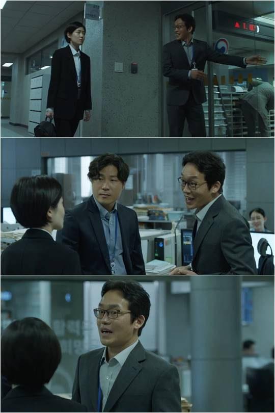 지난 15일 방영된 tvN 드라마 '머니게임' 방송화면.