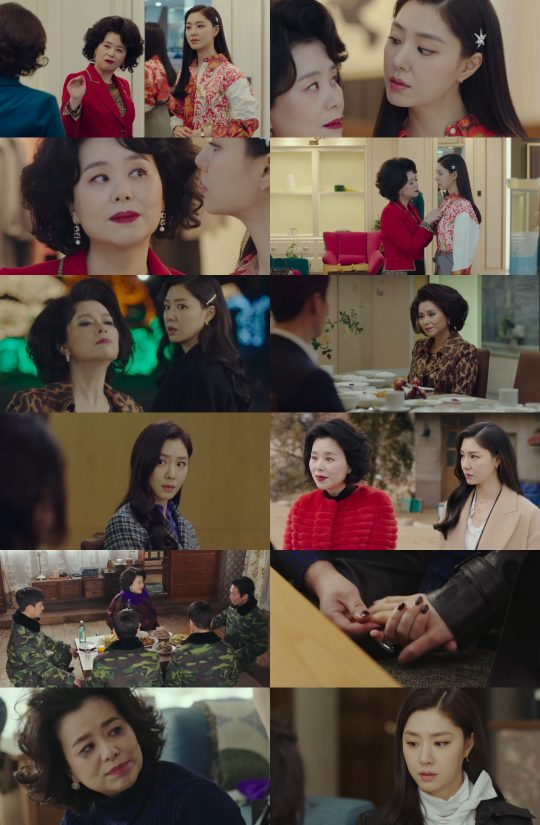 '사랑의 불시착'에 모녀로 나오는 서지혜, 장혜진. /사진제공=tvN