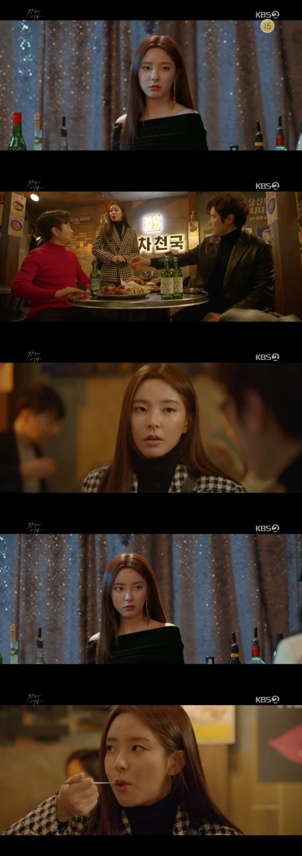 KBS2 '99억의 여자' 방송화면. /