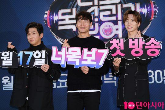 유세윤(왼쪽부터), 김종국, 이특./ 이승현 기자 lsh87@
