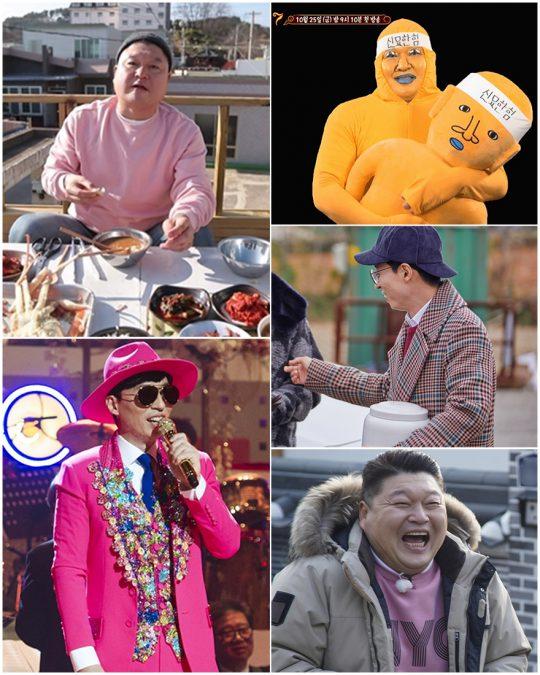 tvN '라끼남' '신서유기'와 JTBC '한끼줍쇼'의 강호동과 MBC '놀면뭐하니'와 넷플릭스 '범인은 바로 너'의 유재석. /사진=방송 캡처