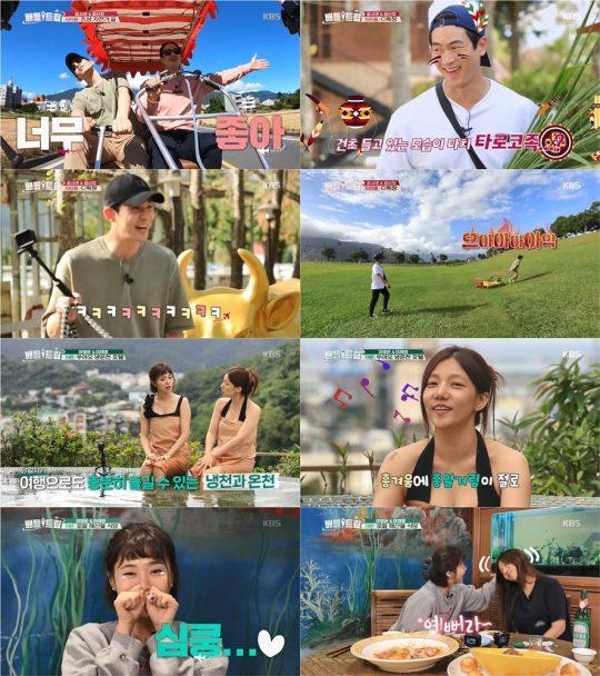 KBS 2TV '배틀트립' 방송화면. /사진제공=KBS