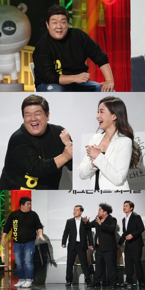 KBS 2TV '개그콘서트' 스틸컷. /사진제공=KBS
