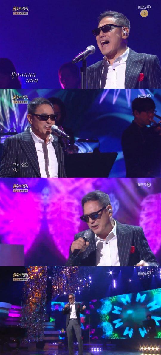 KBS 2TV '불후의 명곡 - 전설을 노래하다' 방송화면. /사진=KBS