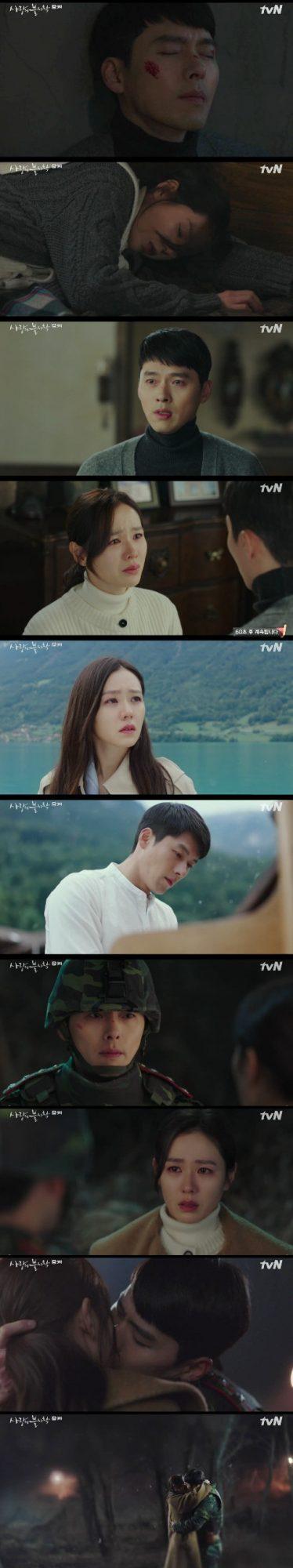 tvN '사랑의 불시착' 방송화면. /