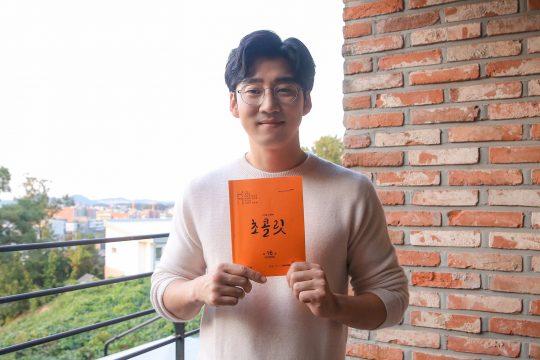 배우 윤계상. / 제공=사람엔터테인먼트