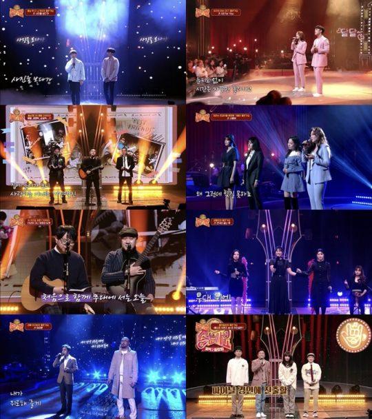 tvN '좋은가요' 방송화면. /