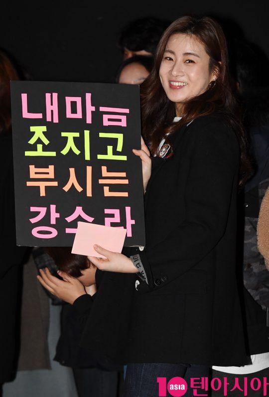 배우 강소라가 19일 오후 서울 강남구 삼성동 메가박스 코엑스에서 열린 영화 '해치지않아' 가족시사회 무대인사에 참석했다.