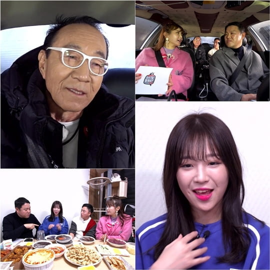 마이리틀텔레비전 쯔양(사진= MBC '마이 리틀 텔레비전 V2')