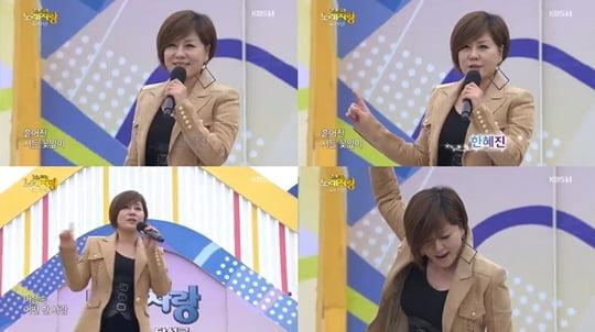 전국노래자랑 한혜진(사진=방송화면 캡처)