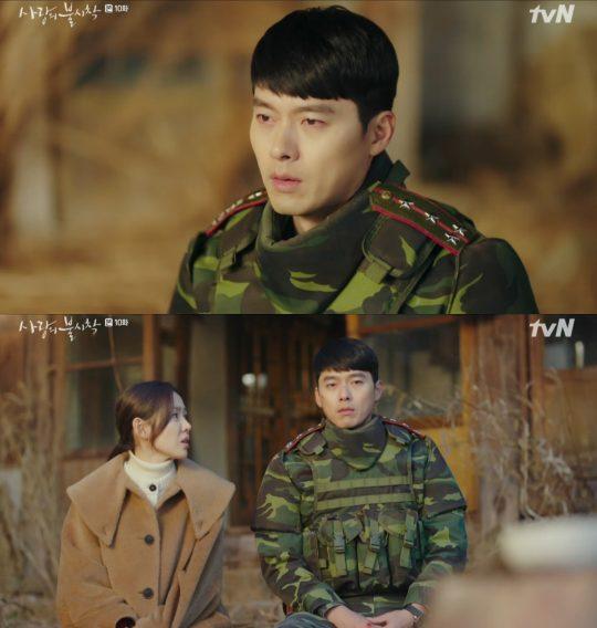 tvN '사랑의 불시착' 방송화면.