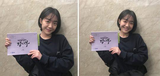 '낭만닥터 김사부2' 소주연. /사진=소주연 공식 인스타그램