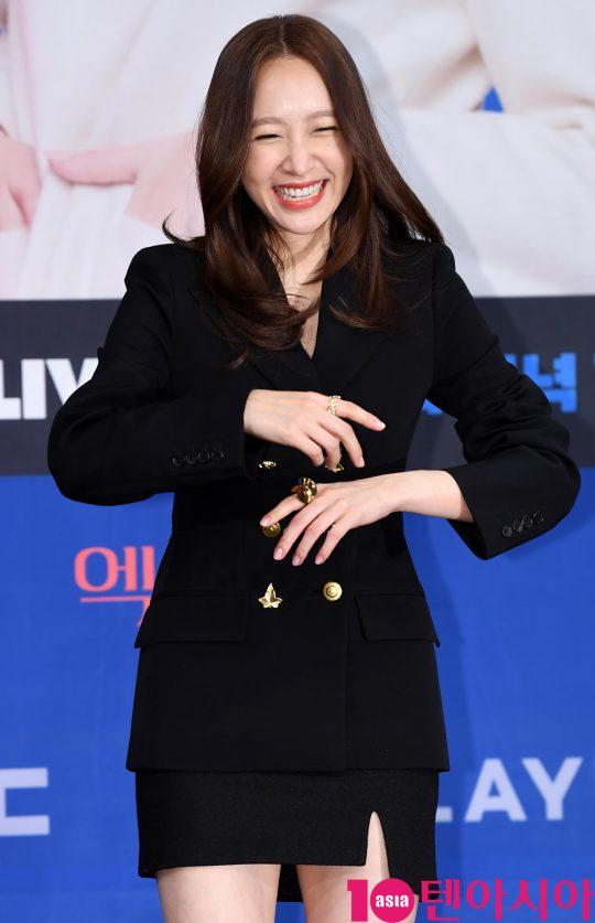 하니가 20일 오후 서울 상암동 MBC 골든마우스홀에서 열린 MBC 새 드라마 '엑스엑스(XX)' 제작발표회에 참석하고 있다.