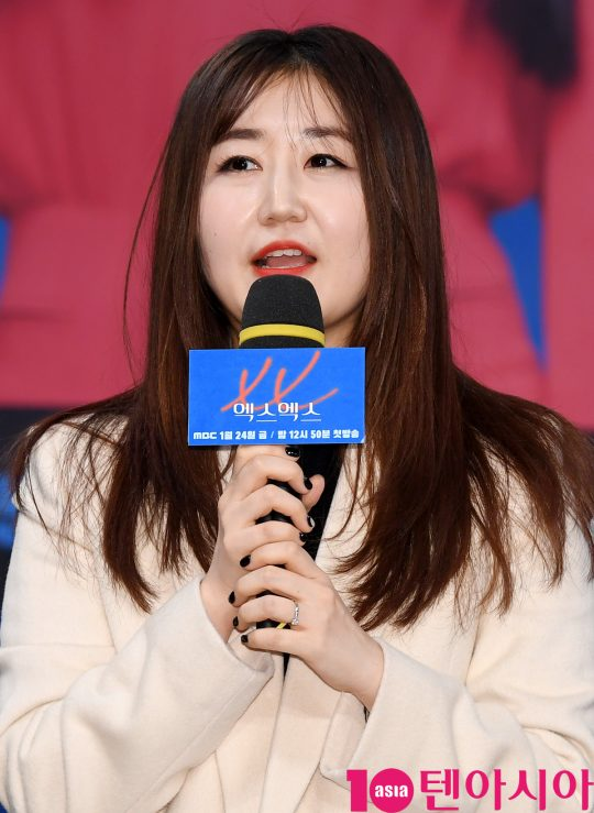 작가 이슬이 20일 오후 서울 상암동 MBC 골든마우스홀에서 열린 MBC 새 드라마 '엑스엑스(XX)' 제작발표회에 참석하고 있다.