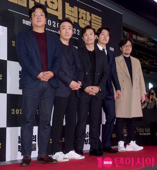 배우 곽도원(왼쪽부터), 이성민, 이병헌, 이희준, 우민호 감독