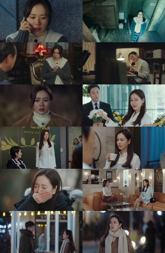 사랑의 불시착 손예진 (사진=tvN)