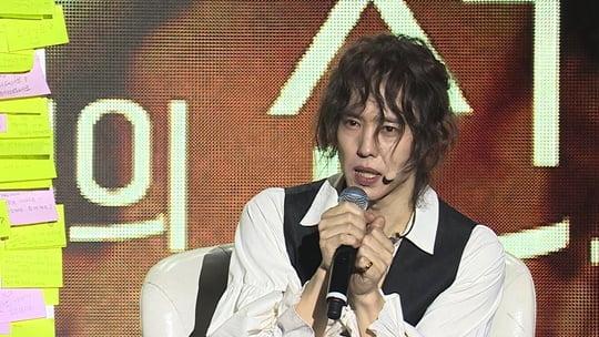양준일 91.19 (사진=JTBC)