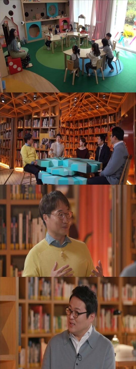 나의 첫 사회생활 (사진=tvN)