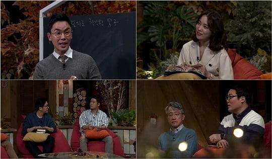 책 읽어드립니다 (사진=tvN)