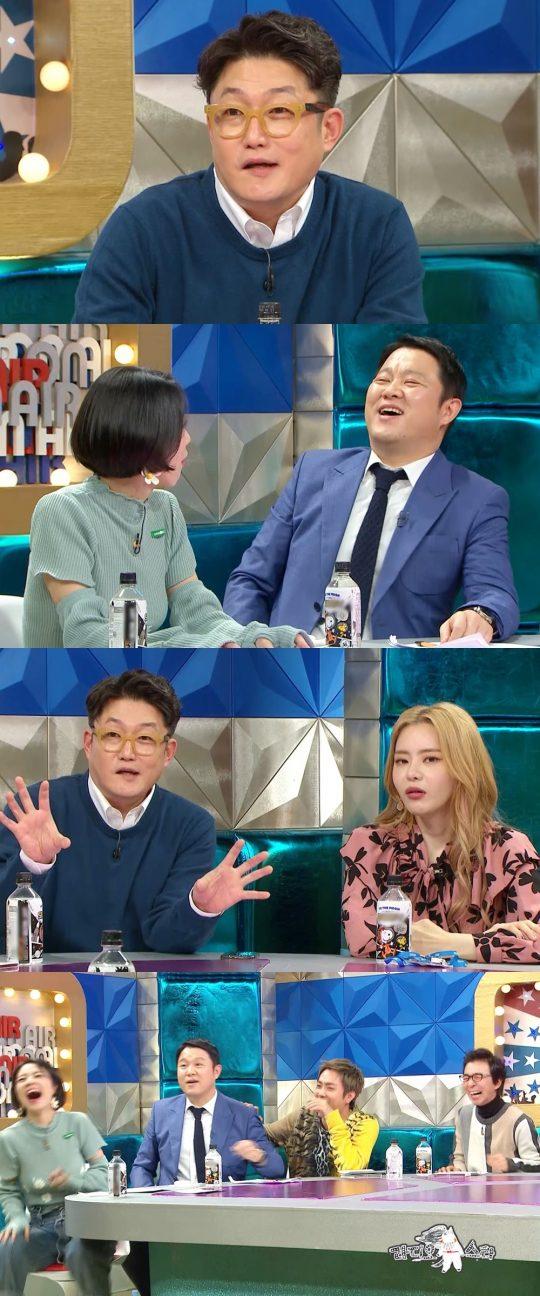 '라디오스타' 김현철./ 사진제공=MBC