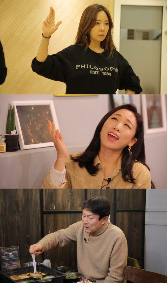 '음치는 없다 엑시트' / 사진제공=KBS
