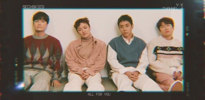 젝스키스, 두 번째 콘셉트 영상 티저 공개…특급 케미 발산