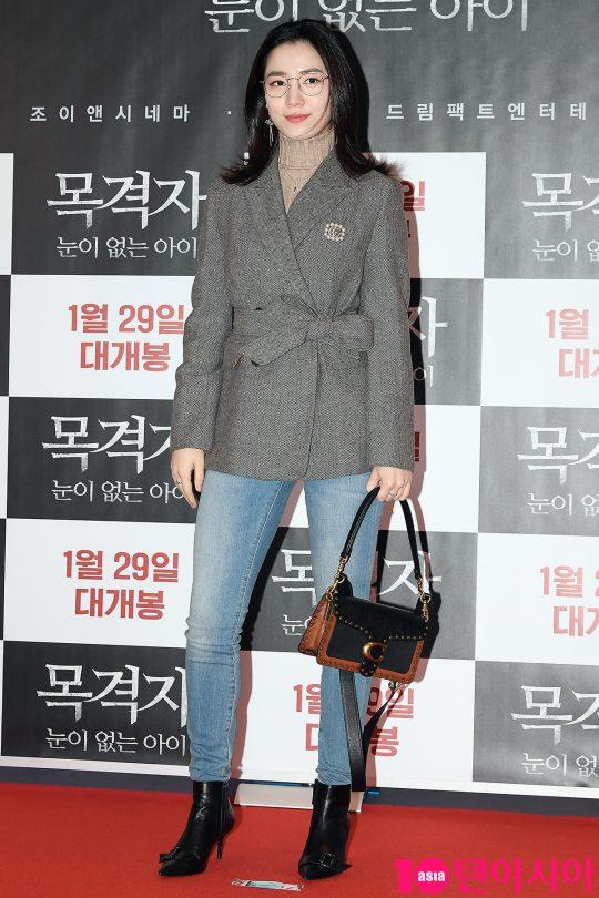 배우 류화영