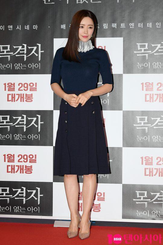 배우 홍수아