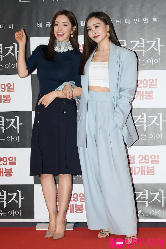 배우 홍수아, 링옌