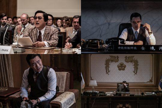 영화 '남산의 부장들' 스틸컷./사진제공=쇼박스
