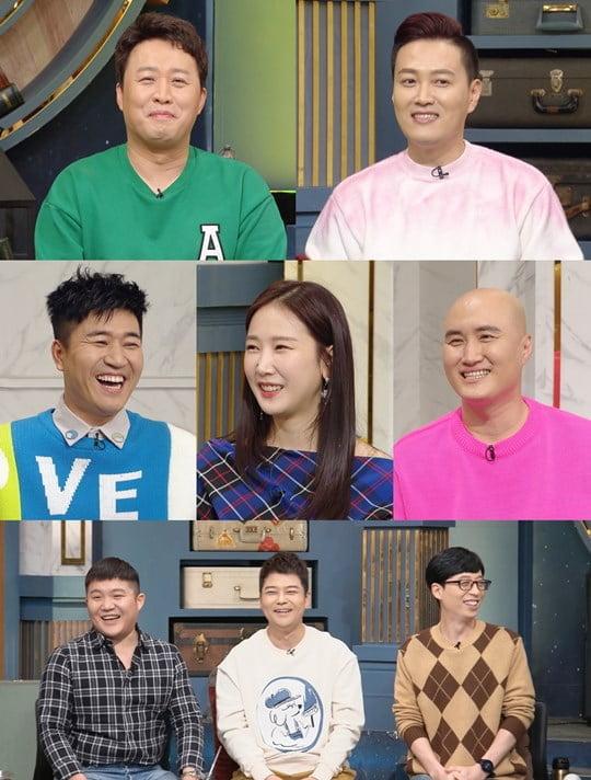 '해투4' '노브레인' 특집 (사진= KBS 2TV 제공)