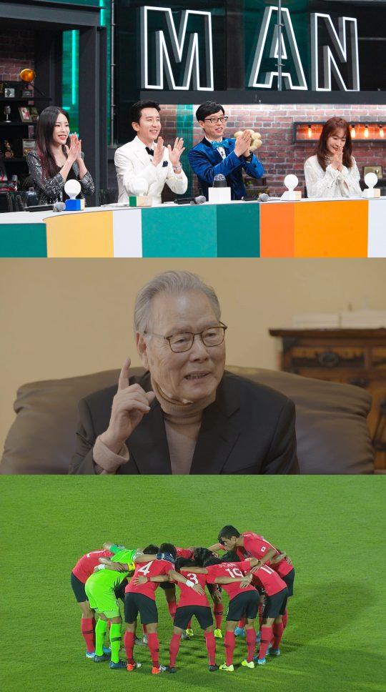 '슈가맨3′(위부터), 이어령 전 문화부장관, 한국 축구 대표팀. / 제공=JTBC
