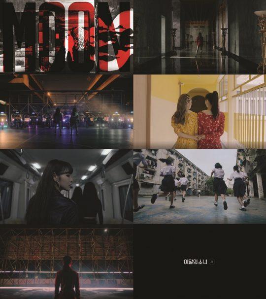 그룹 이달의 소녀 '해시' 티저 영상 / 사진제공=블록베리크리에이티브