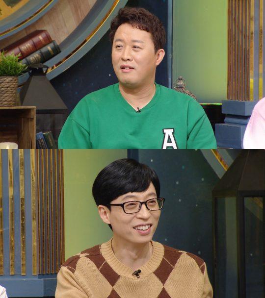 '해피투게더4' 정준하, 유재석 / 사진제공=KBS