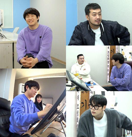 '나 혼자 산다' 기안84 사무실. /사진제공=MBC