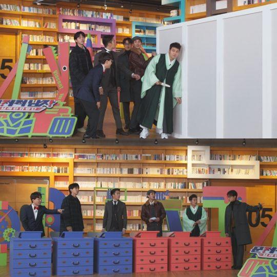 '문제적 남자' 스틸컷./사진제공=tvN