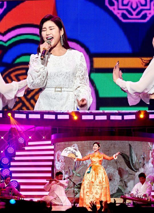 MBC 송가인 콘서트 '고맙습니다' 스틸./사진제공=MBC