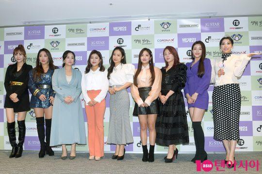 하유비(왼쪽부터), 숙행, 정미애, 송가인, 홍자, 정다경, 김소유, 박성연, 두리