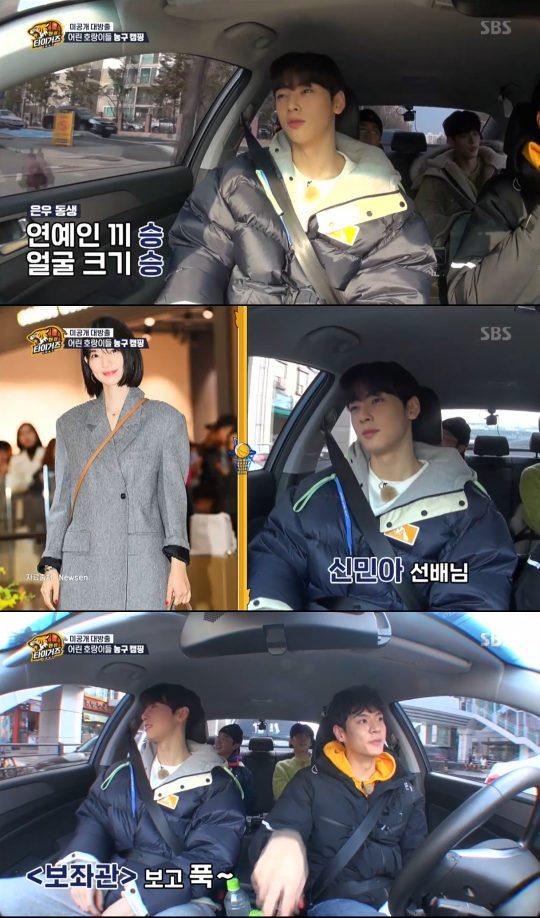 사진=SBS '핸섬타이거즈' 특별판 방송 화면 캡처.
