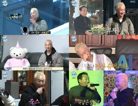 '나 혼자 산다 노브레인 이성우 / 사진=MBC 방송화면