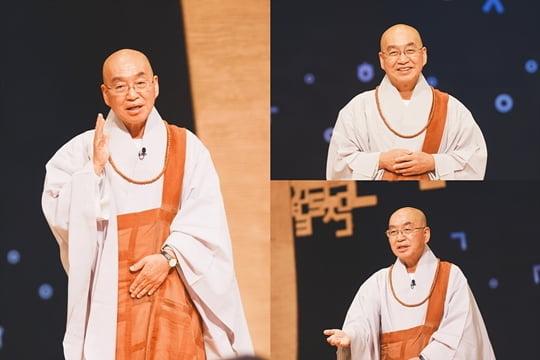 법륜스님(사진=tvN)