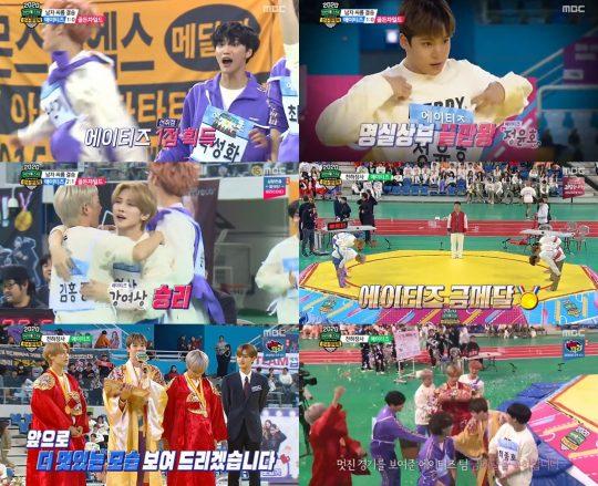 사진=MBC 2020 설특집 아이돌스타 선수권대회 방송화면