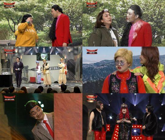 '코미디빅리그' 1쿼터 4라운드 대결. /사진제공=tvN