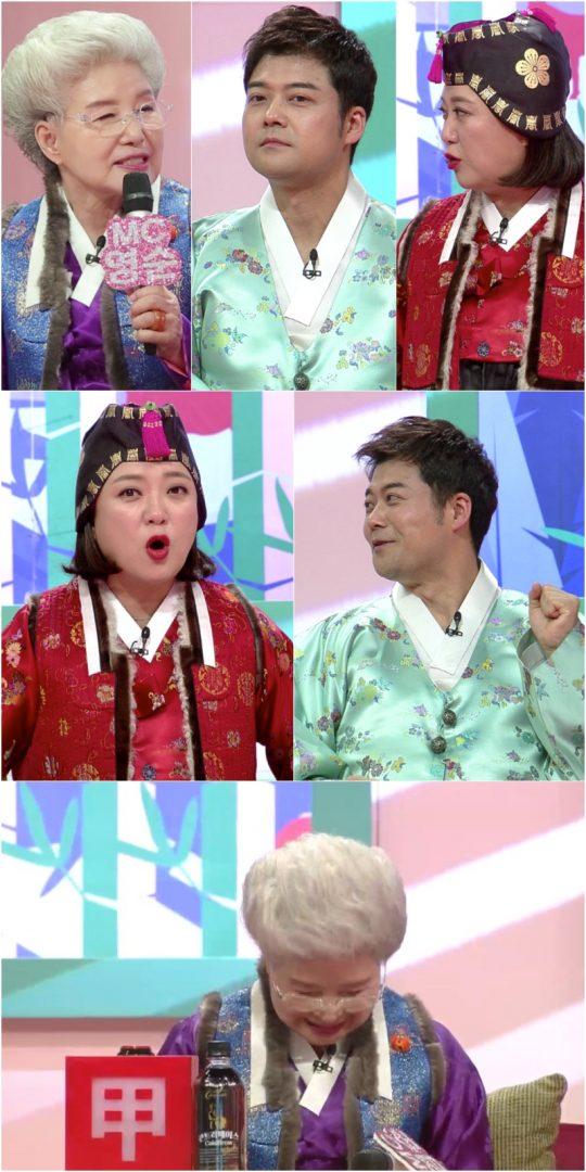 '사장님 귀는 당나귀 귀' 설 특집. /사진제공=KBS