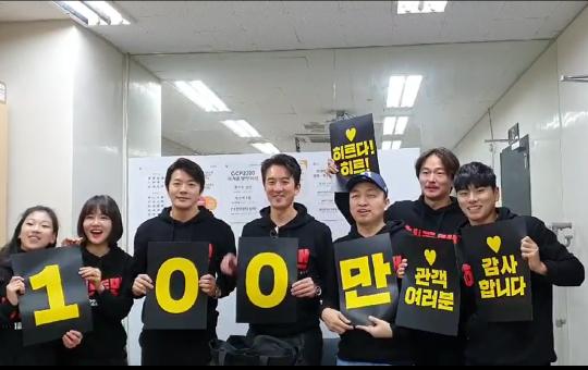 영화 '히트맨' 100만 돌파 감사 인증샷. /사진제공=롯데엔터테인먼트