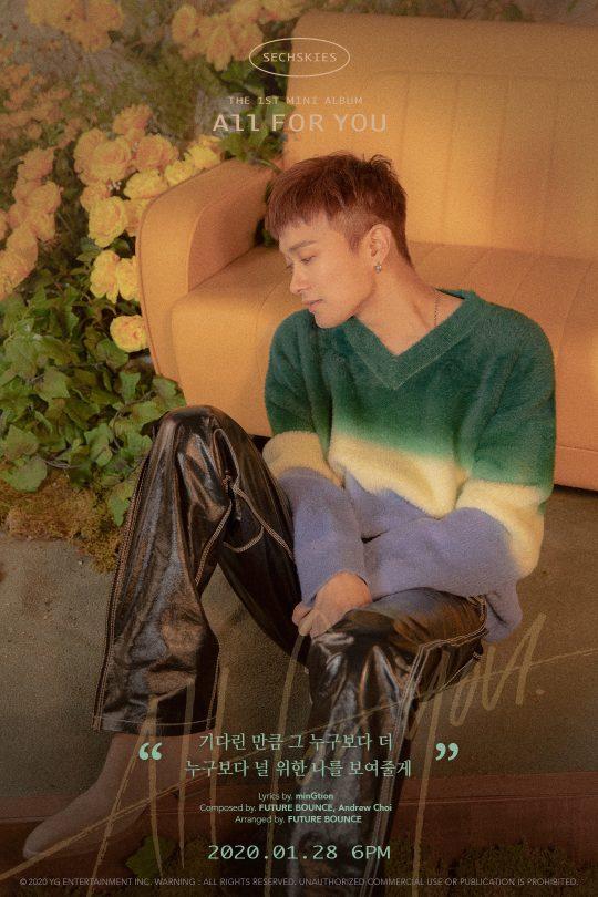 '컴백 D-2' 젝스키스, 'ALL FOR YOU' 가사 일부 공개...로맨틱 감성 터치