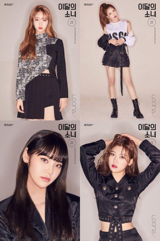 이달의 소녀 여진X김립X진솔X최리, 두 번째 티저 이미지./ 사진제공=블록베리크리에이티브