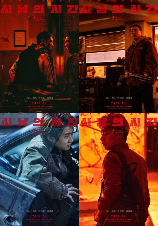 '사냥의 시간' 이제훈(왼쪽위부터 시계방향), 안제홍, 박정민, 최우식 캐릭터 포스터./사진제공=리틀빅픽처스